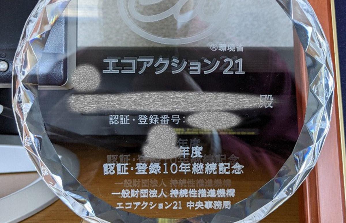 blog_no29_commemorative_objects